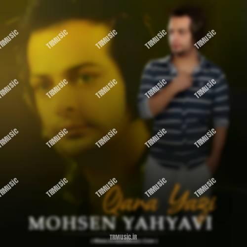 محسن یحیوی - قارا یازی