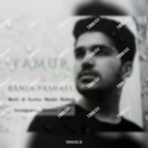 رامین پاشایی - یامور