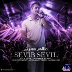 Mazaher Hejrati-  Sevib Sevil
