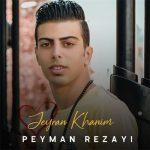 Peyman Rezayi-  Jeyran Khanim