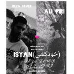 Reza Lover-  İsyan