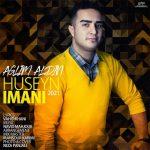 Huseyn Imani-  Aglim Aldin