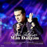 Rahim Shahryari-  Mən Dəliyəm