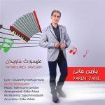 Tahmoures Javidan-  Yarın Jani
