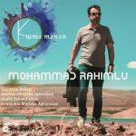 Mohammad Rahimlu-  Kusme Mennen