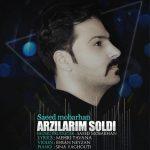 Saeed Mobarhan-  Arzilarim Soldi
