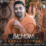 Farzad Soltani-  Balimsan
