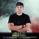 Mortaza Ayrumlu-  Mana Candi