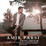 Amir Parsi-  Yalan Lahzalar