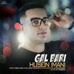 Huseyn Imani-  Gal Bari