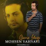 Mohsen Yahyavi-  Qara Yazi