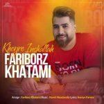 Fariborz Khatami-  Kheyre Inshallah