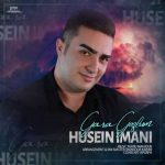 Huseyn Imani-  Gara Gozlum