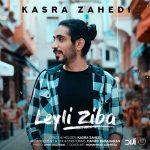 Kasra Zahedi-  Leyli Ziba