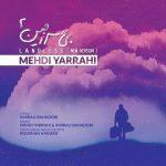 Mehdi Yarrahi-  Bi Sarzamin