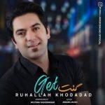 Ruhallah Khodadad-  Get