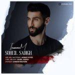 Soheil Sadigh-  Inanmam